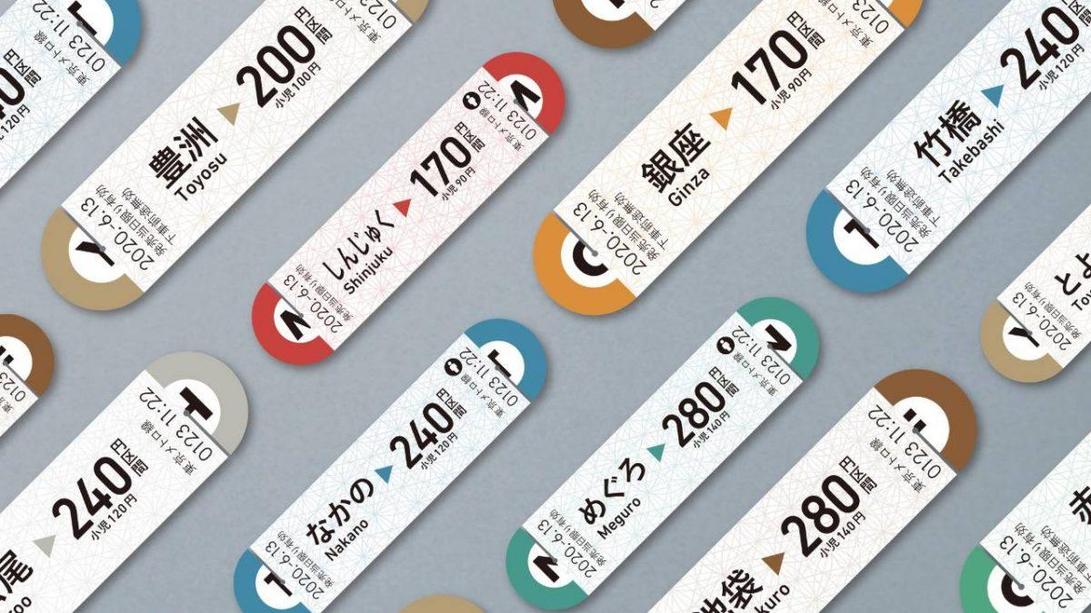 概念設計戒指車票 欠收集還很便利!