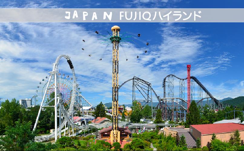 日本富士急樂園 雲端驚聲尖叫中