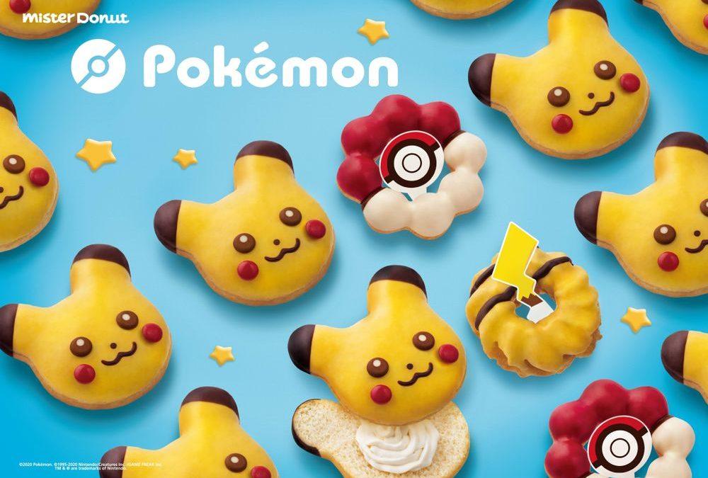 Mister Donut X Pokémon 超萌系甜甜圈6/2強勢登台