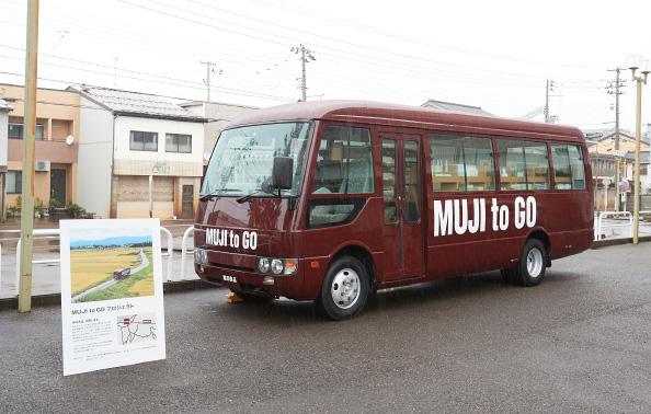 日本無印MUJI to Go 行動販賣巴士出沒