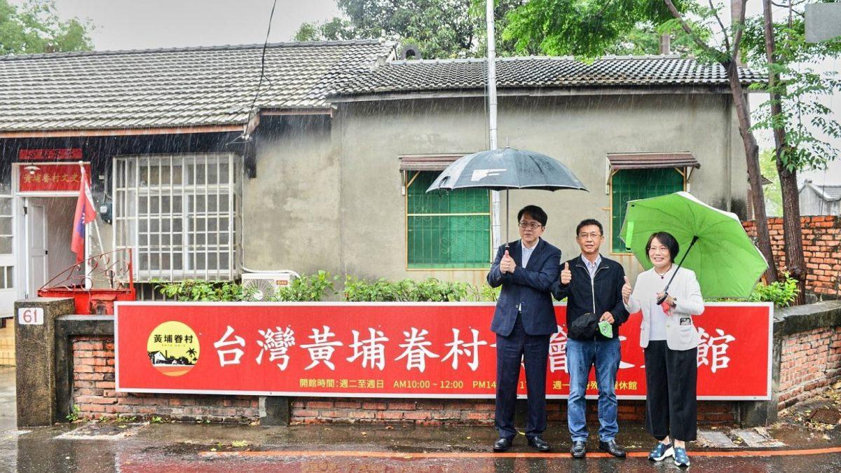 西方文藝復興有3傑 文化局稱,高雄眷村文化保存也有3傑