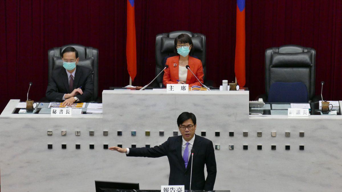 陳其邁施政報告 3黨團鎖定空汙、招商及監督