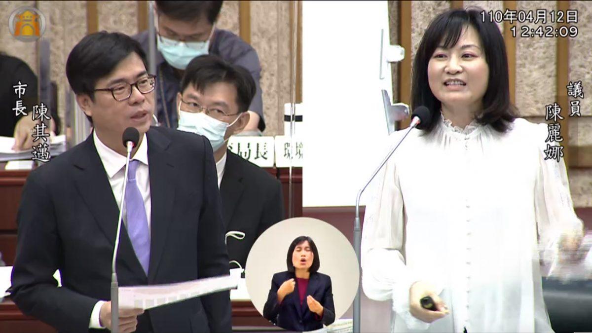 陳其邁施政報告 挨批三光市長拚產業還是炒地皮?