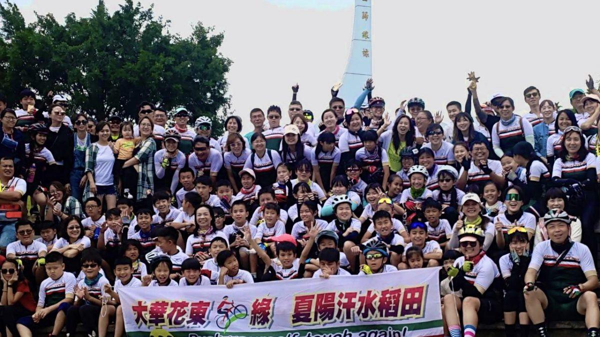 畢旅只有一次 大華國小37名學生完騎140公里畢旅