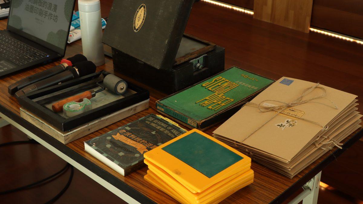高市圖辦《書寫高雄‧百年風華書展》 最終場印刷術體驗12日登場