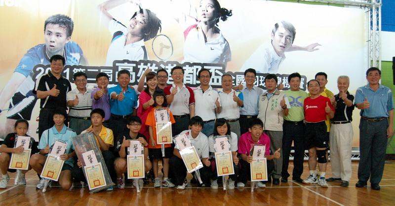 第2屆高雄港都盃全國羽球錦標賽開幕