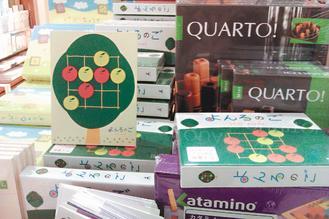 張栩設計棋盤 日本熱賣