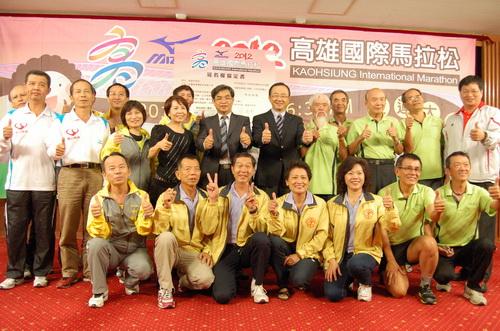 MIZUNO第3年冠名贊助高雄國際馬拉松