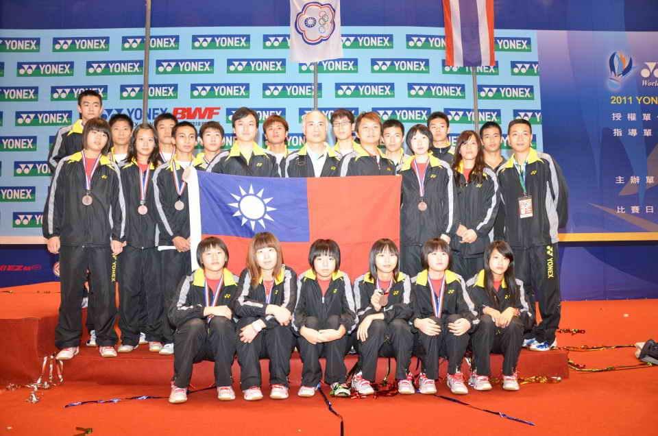 Word Junior  Badminton Championships 2011~~花絮