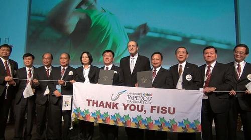 創歷史!FISU宣布2017世大運在台北