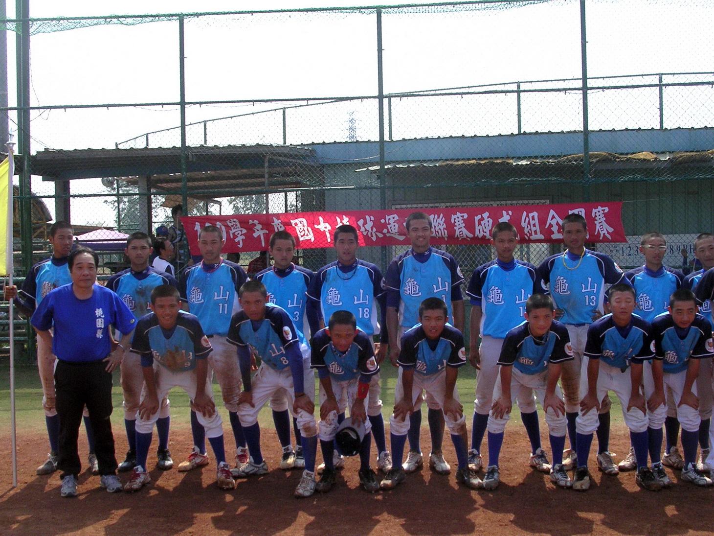 灰姑娘龜山稱霸國中棒球聯賽硬式組