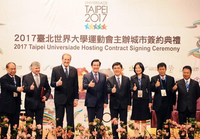 2017台北世大運 簽約宣告正式起跑
