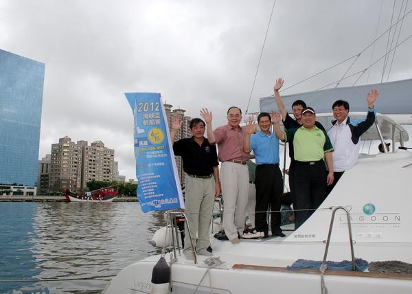 2012海峽盃帆船賽 光榮碼頭啟航