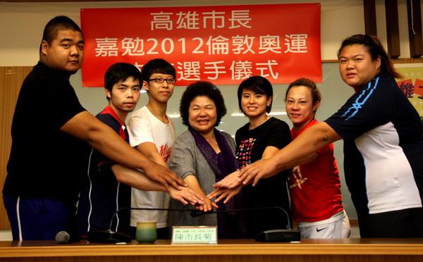 陳菊嘉勉參加2012倫敦奧運會高市籍選手