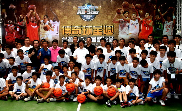 台灣籃球傳奇明星夏令營開訓典禮
