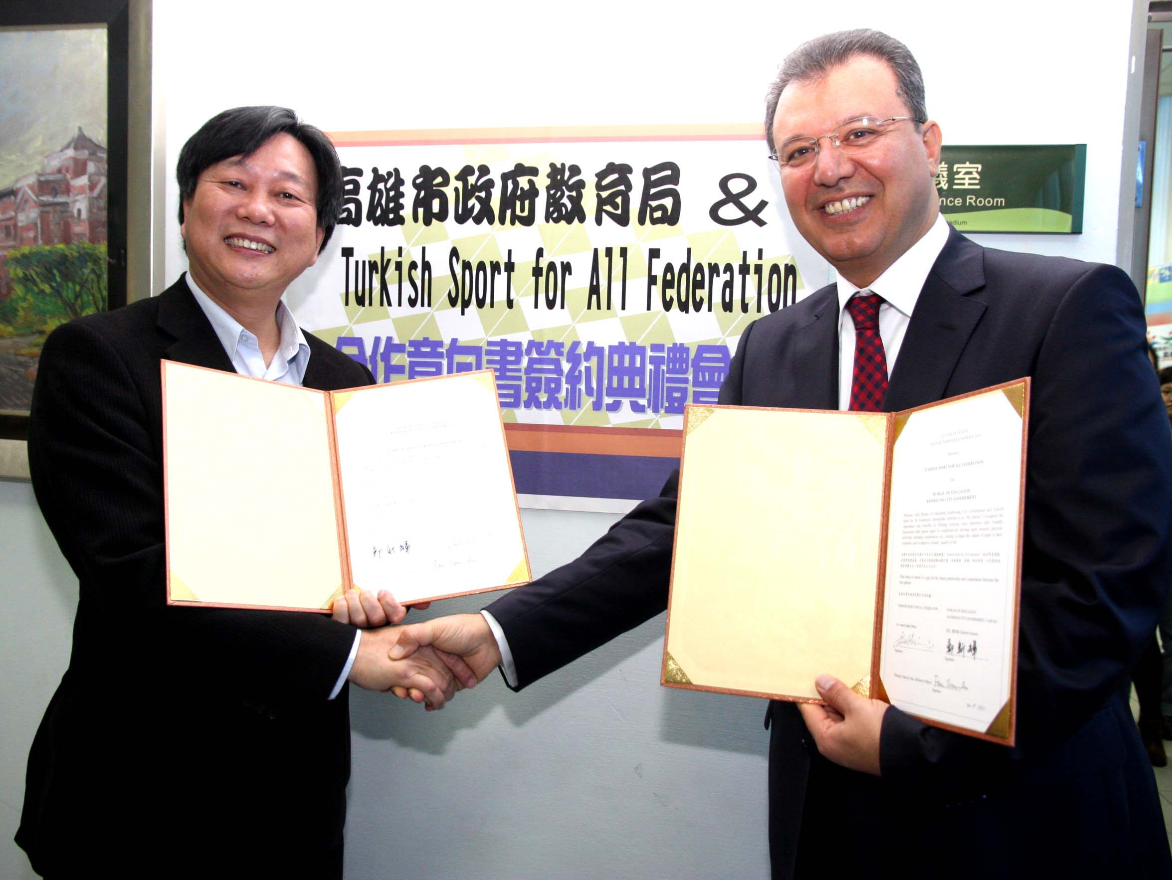 WCCI與高雄市政府簽署體育交流合作意向書