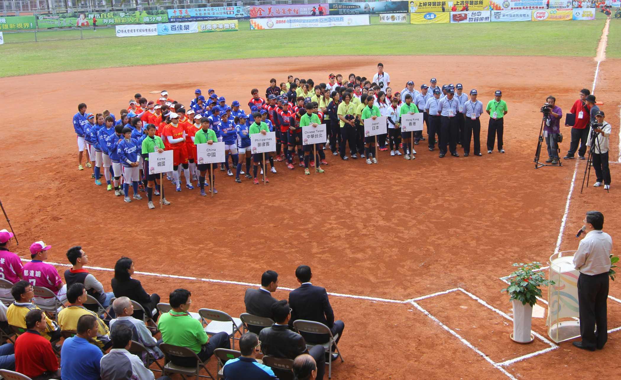 世界女壘亞洲資格賽》中華台北首場大勝菲律賓