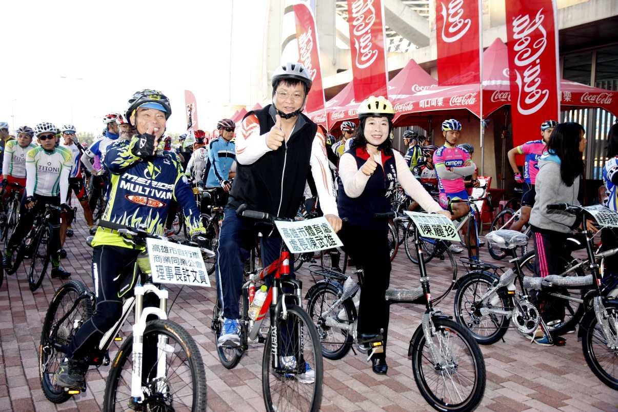 2014高雄市體育季 挑戰百里單車行