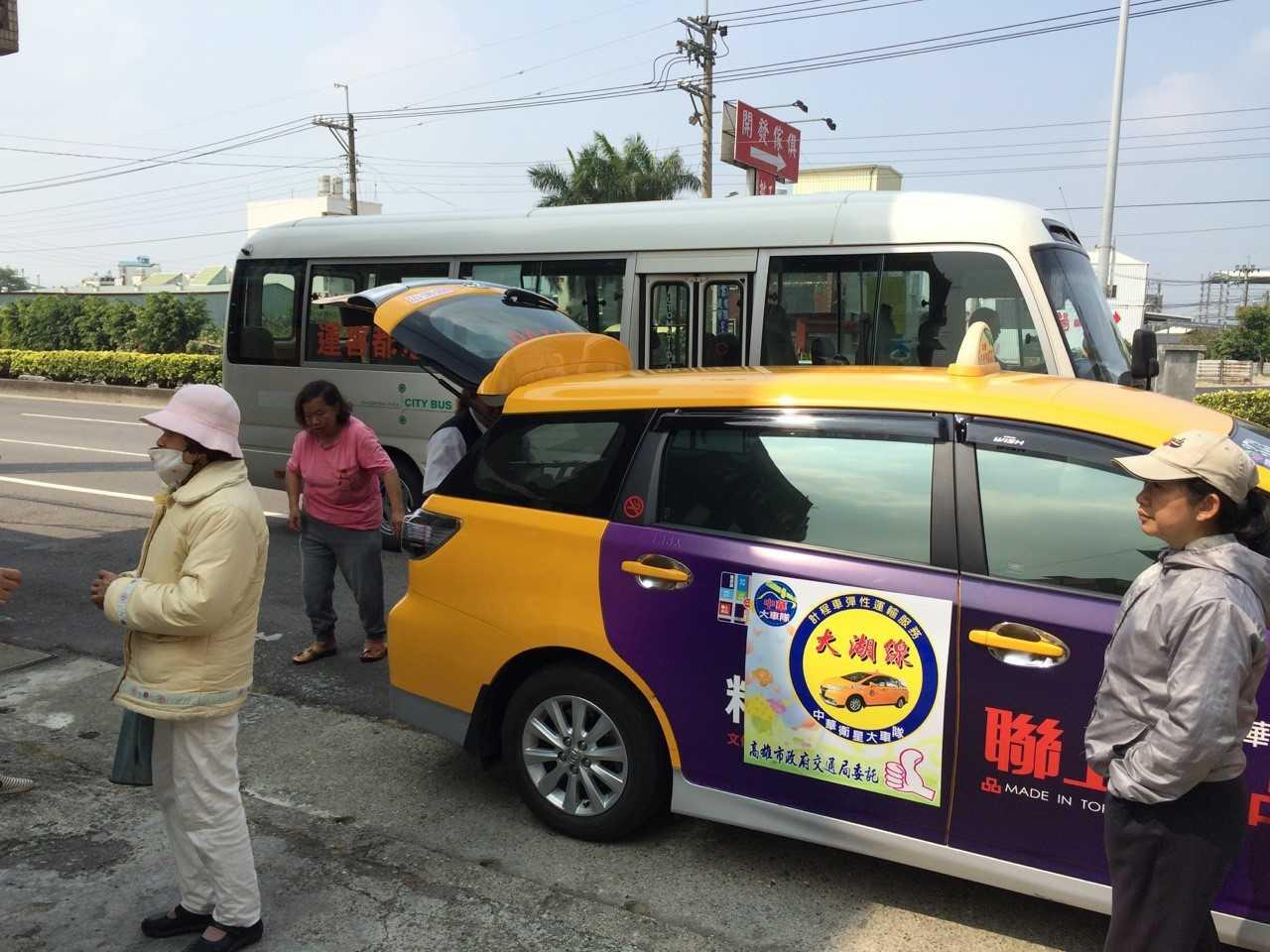 公車式小黃 計程車免費搭係金欸