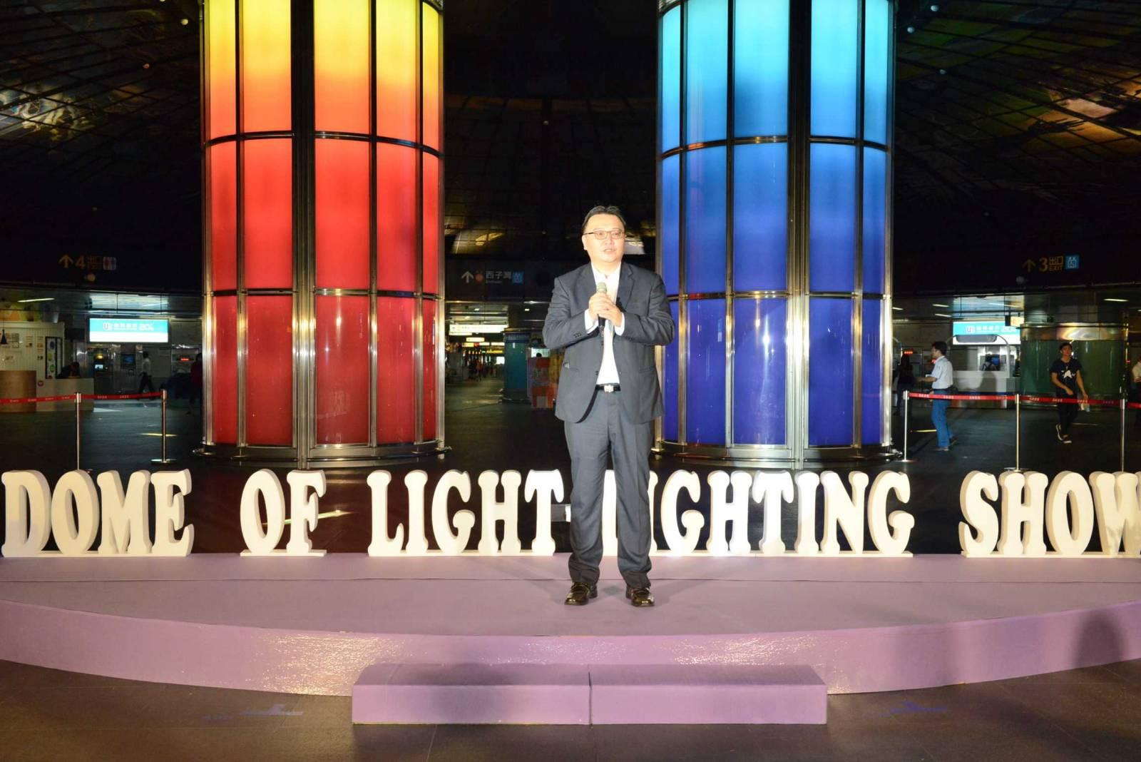 光之穹頂2.0登場 變身全球首座光炫車站