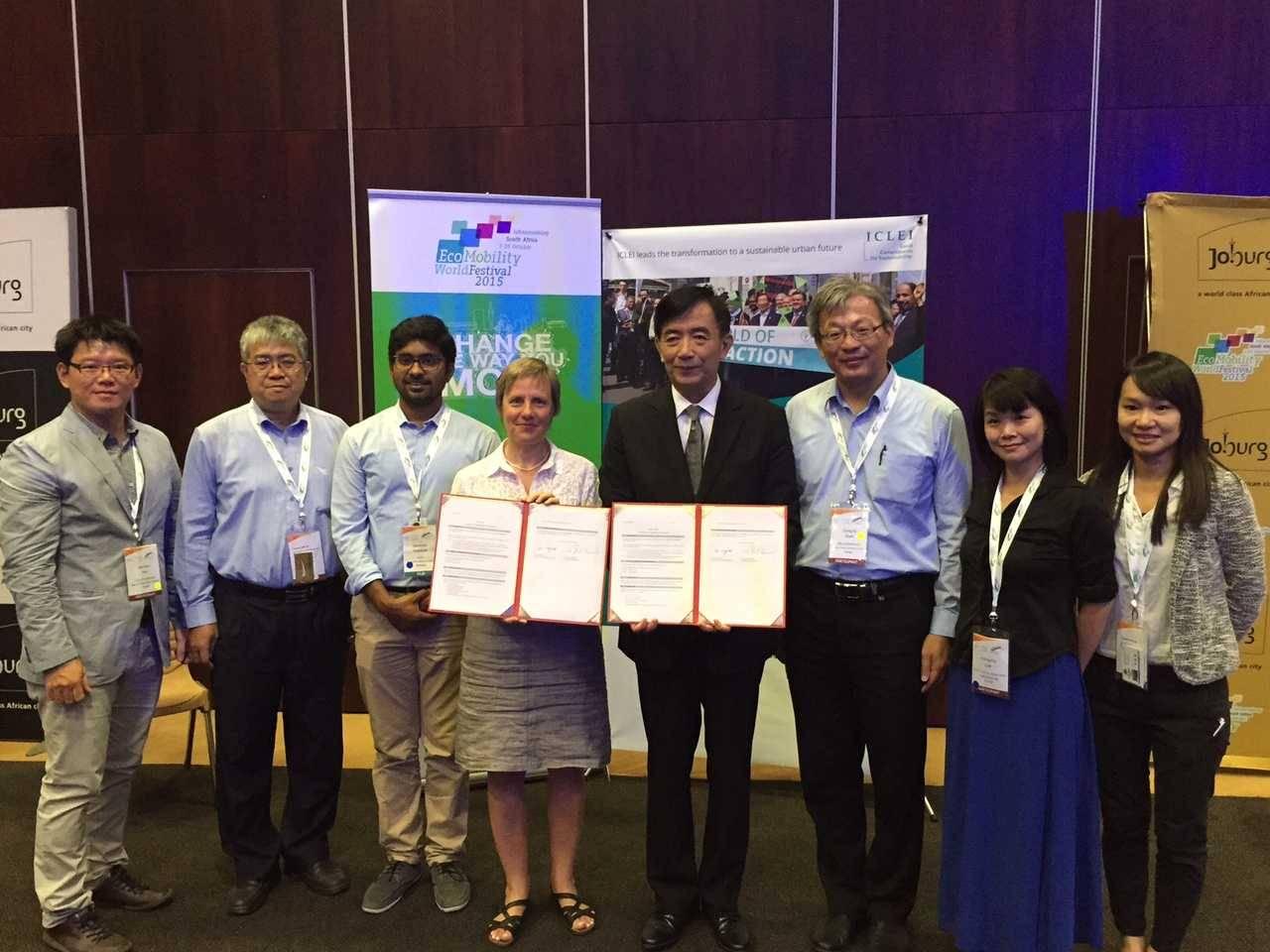 高雄市成功爭取主辦2017年生態交通全球盛典