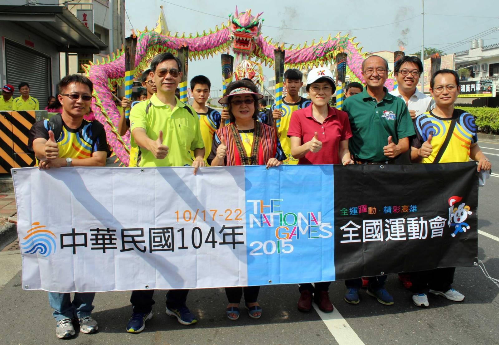 104年全運會聖火台南傳回高雄