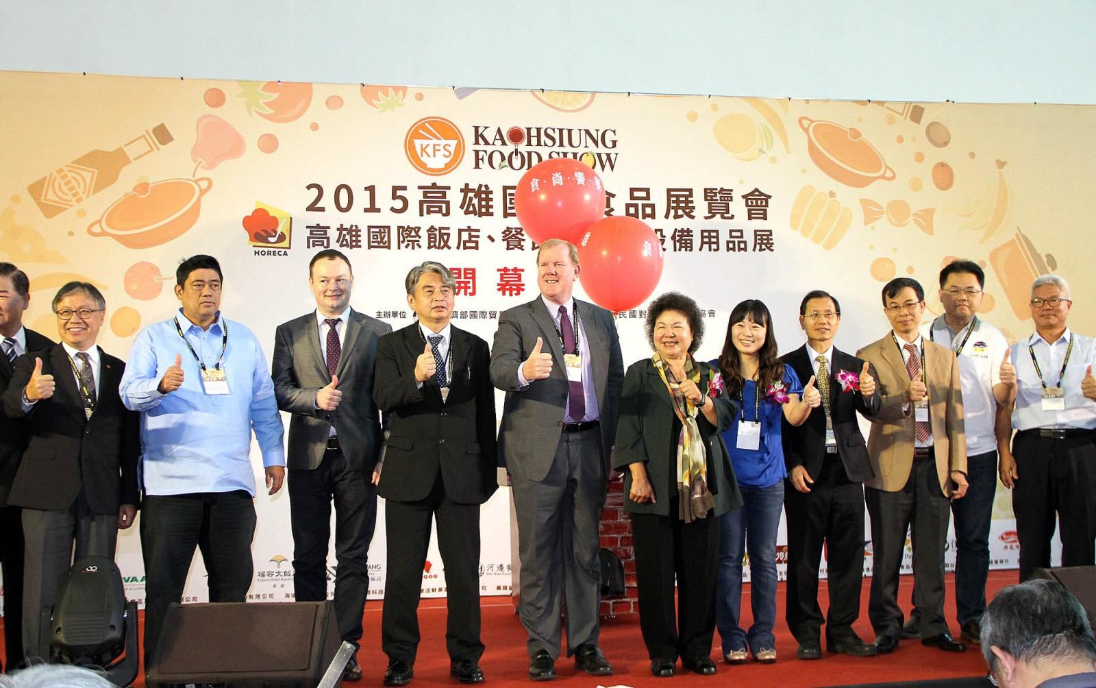 南台灣最大 2015高雄國際食品展開幕