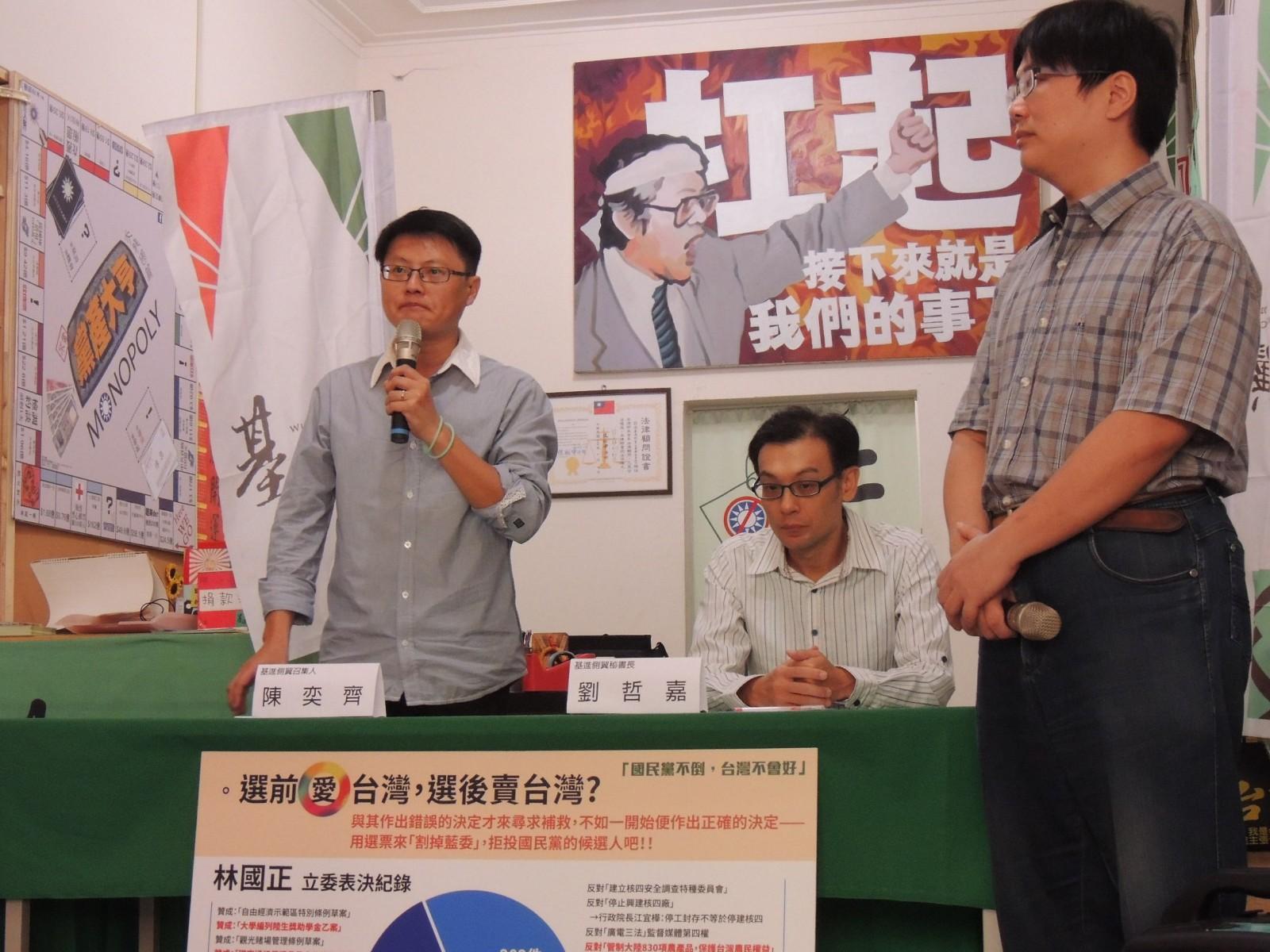 馬習會後,拒投藍委,搶救台灣!