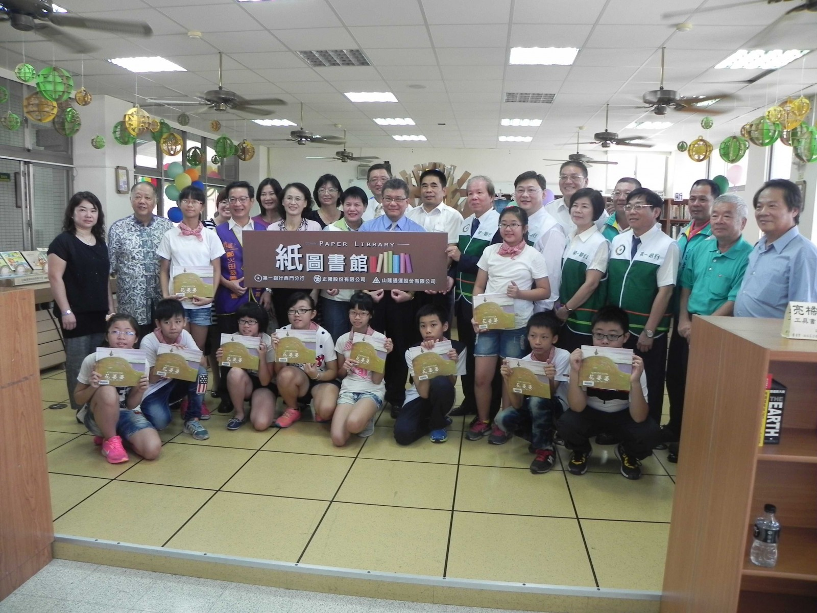 正隆、一銀及山隆攜手打造南台灣首座紙圖書館