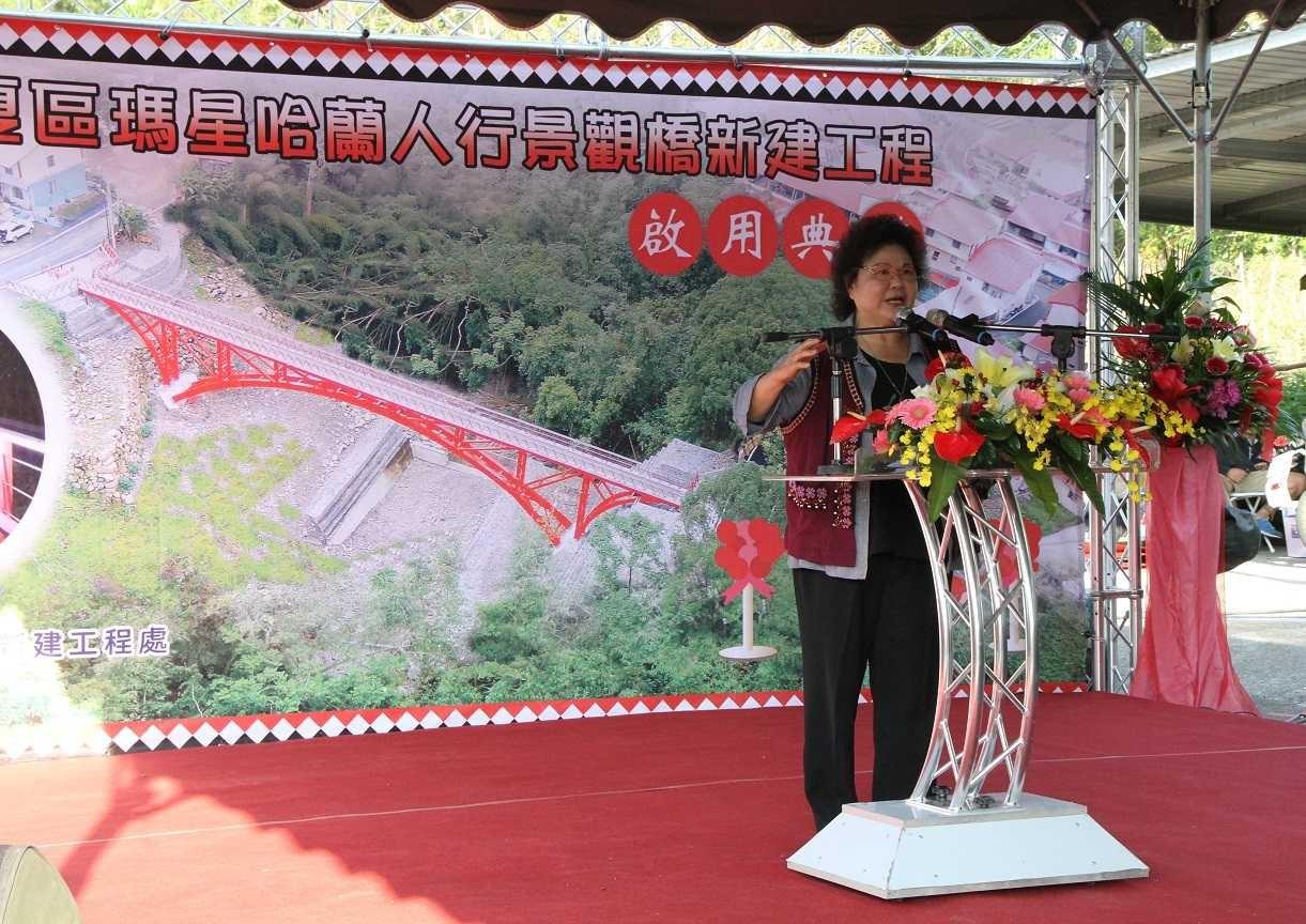 那瑪夏區瑪星哈蘭人行景觀橋啟用