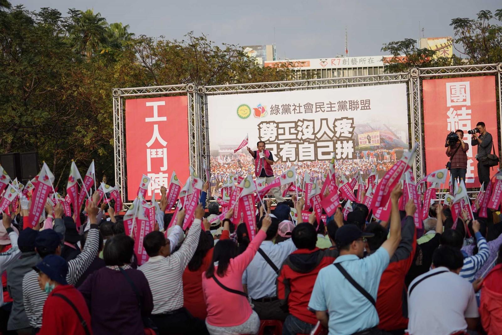 勞工列政黨不分區首位  千名勞工代表誓師支持綠社盟