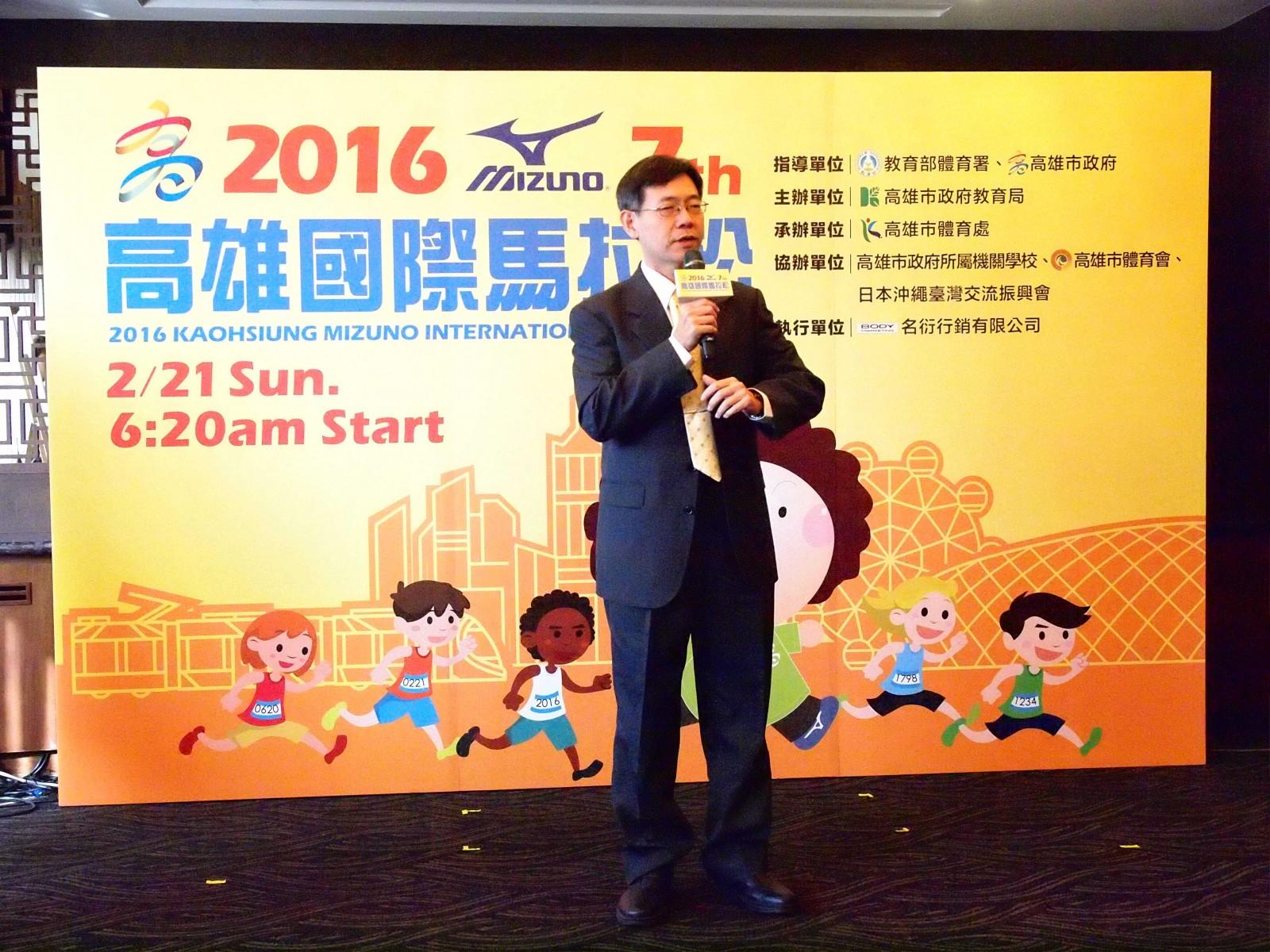 2016高雄MIZUNO國際馬拉松 221一起Run遊港都