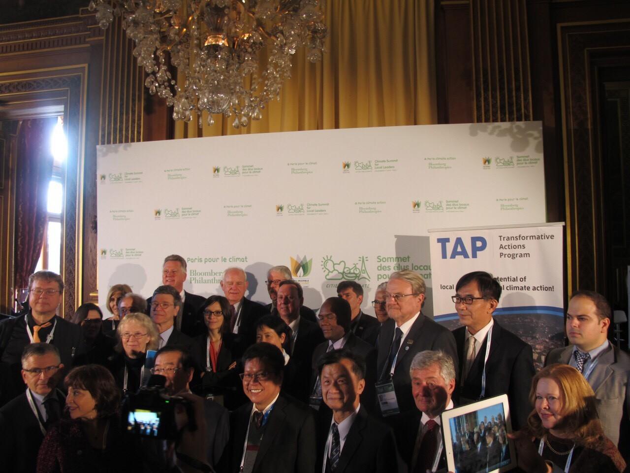 高雄巿參與首長氣候高峰會暨體驗綠色運輸