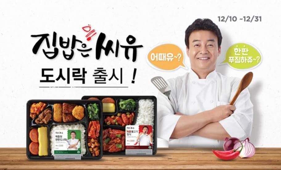 吃貨魂〉韓國CU便利商店與白老師合作的便當!