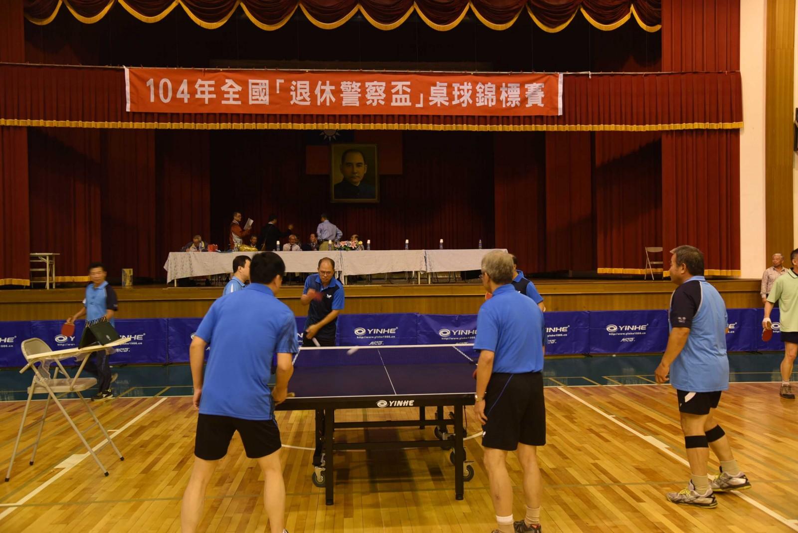 104年全國退休警察盃桌球錦標賽在高雄