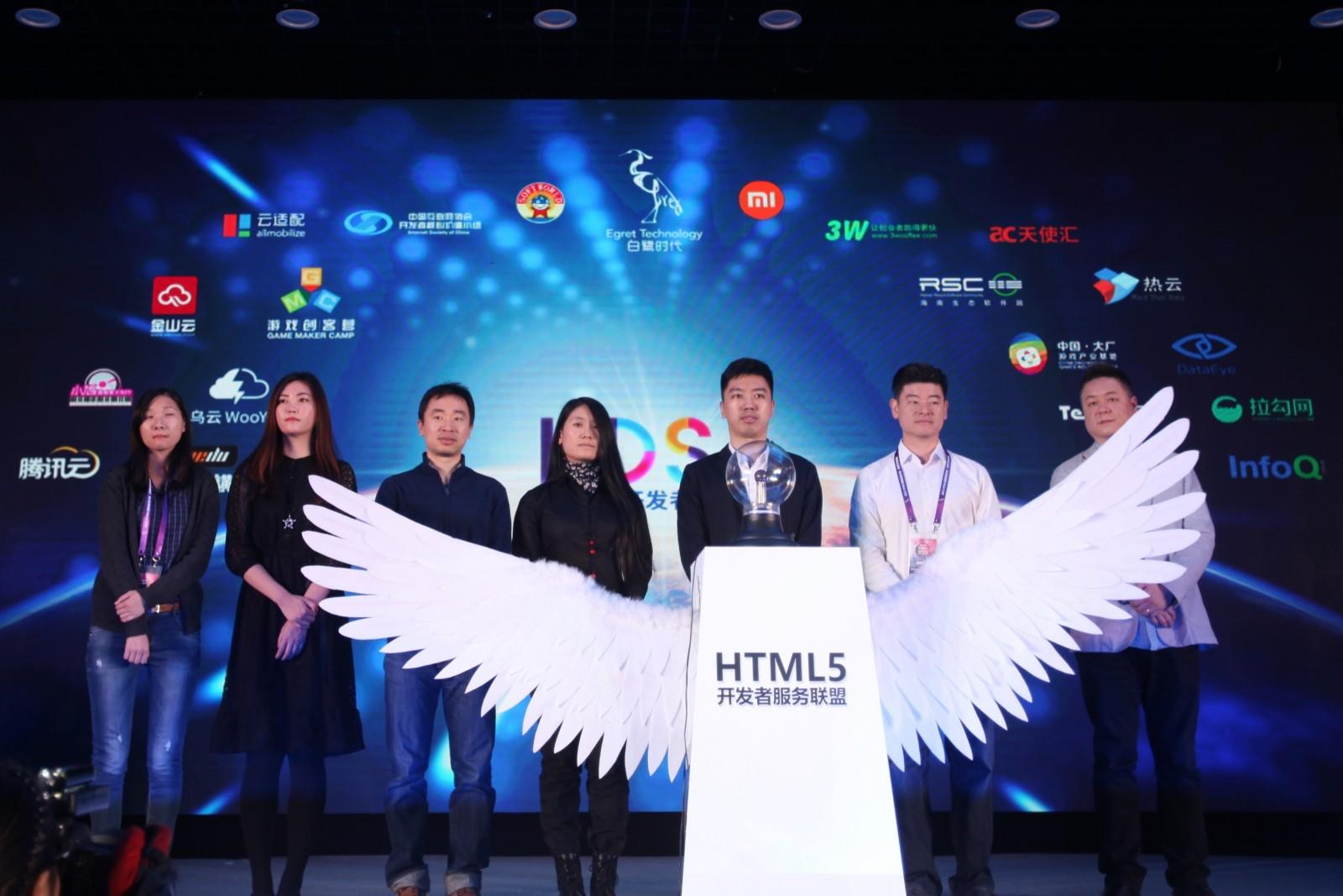 智冠科技引進HTML5白鷺開放平台來台
