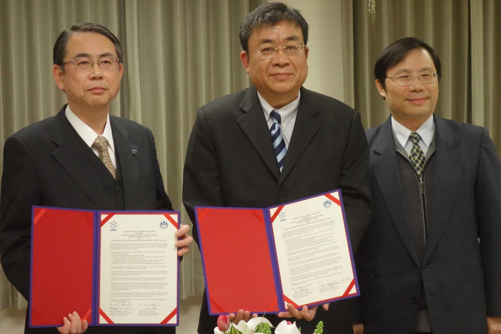金屬中心與日本東北大學攜手探索積層製造與金屬材料