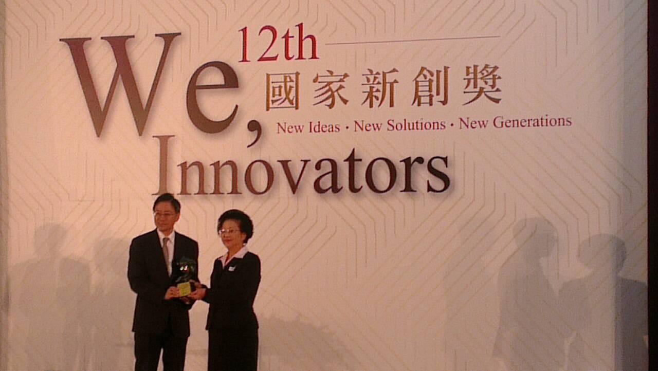 台灣鯛遺傳改良暨雲端冷鏈物流技術 獲第12屆國家新創獎