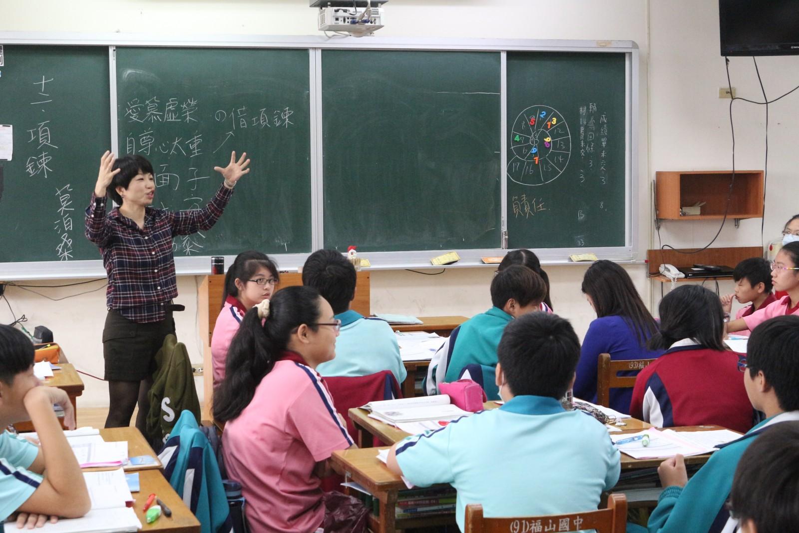 翻轉課堂學習、將講台還給學生