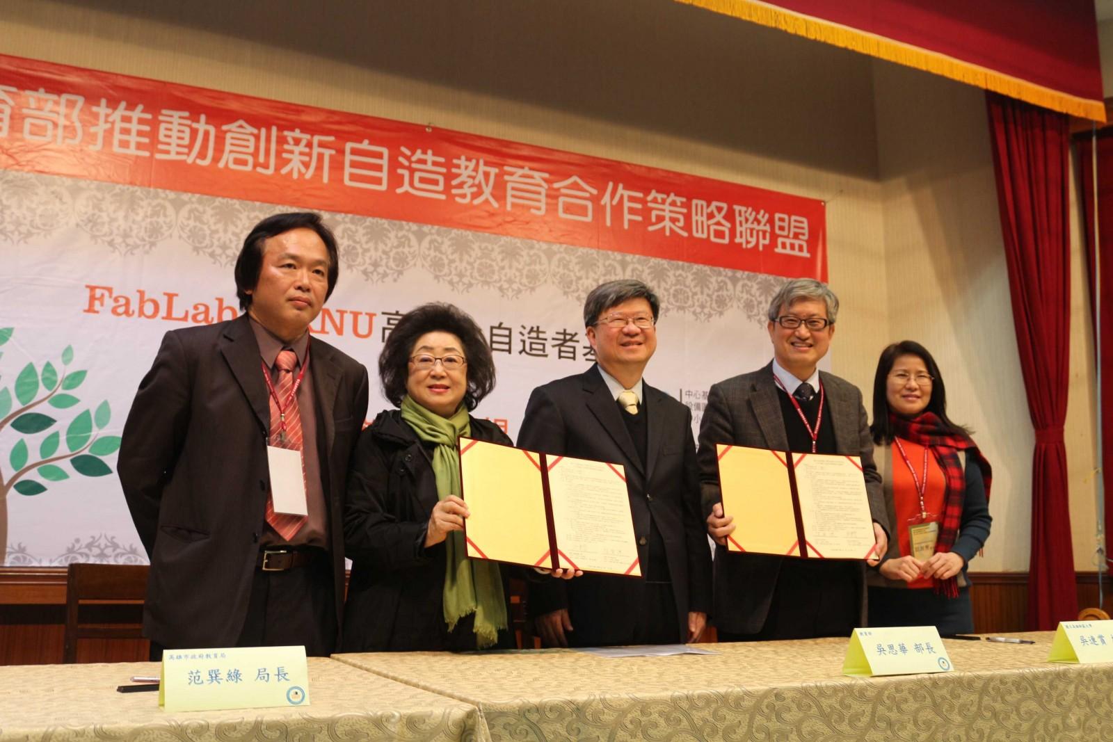 推動國中小Maker教育 200所國中小簽署策略聯盟