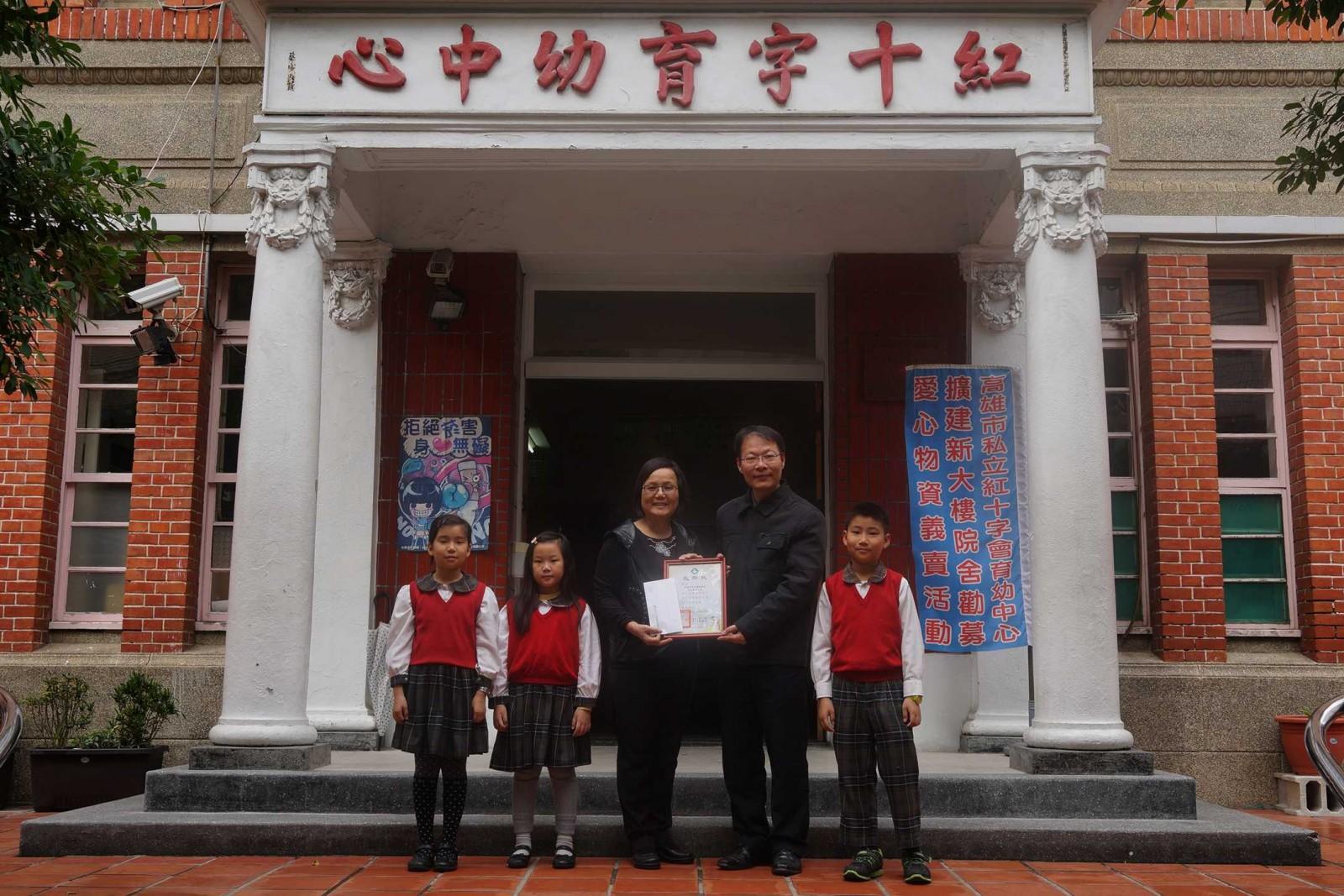 中華藝校附設雙語小學辦義賣送愛心
