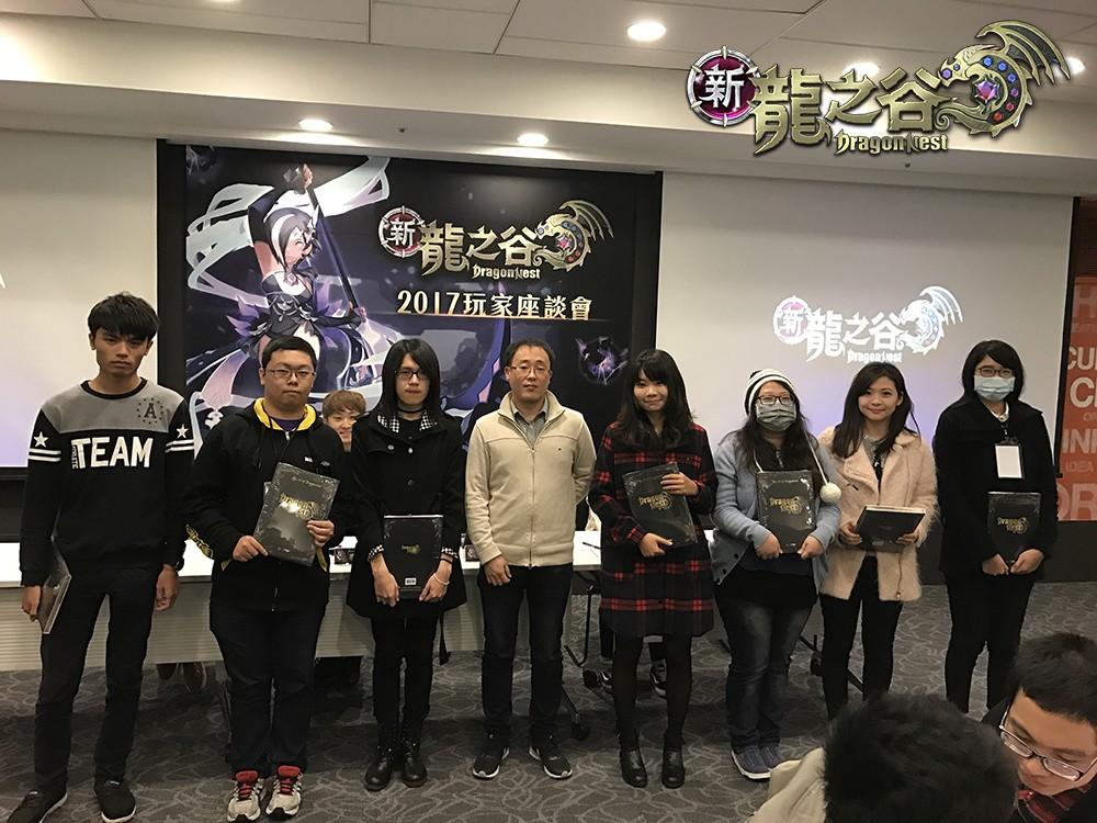 《新龍之谷Online》2017玩家座談會搶先曝光新年度開發計畫