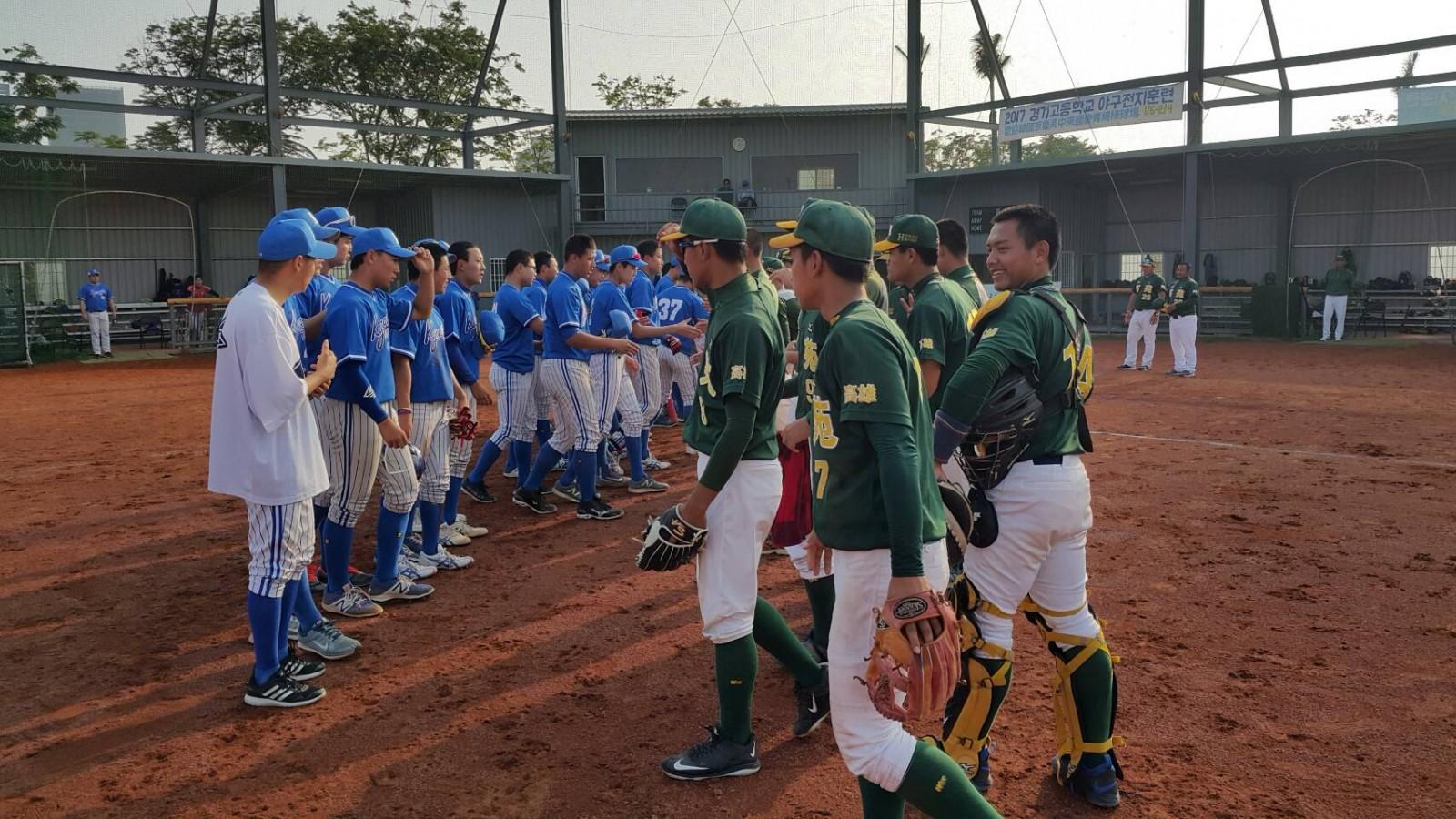 韓國京畿高中棒球隊移訓高雄