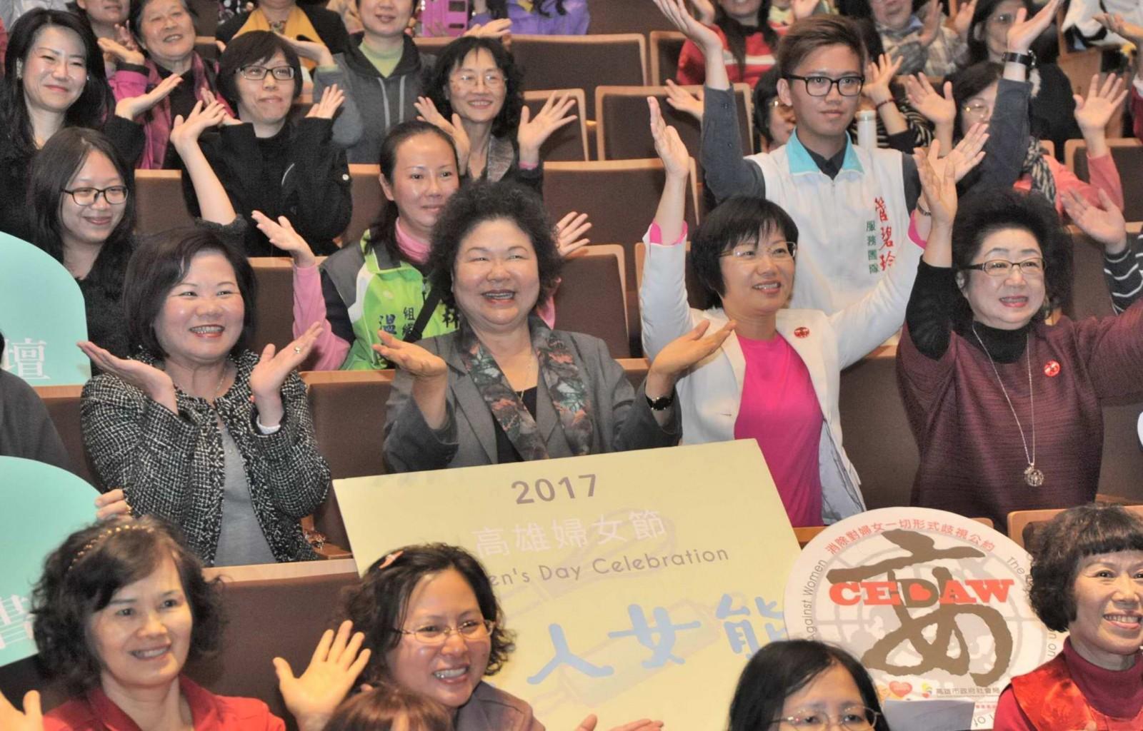 《女人‧女能》影展開展 鼓勵女性參與公共事務