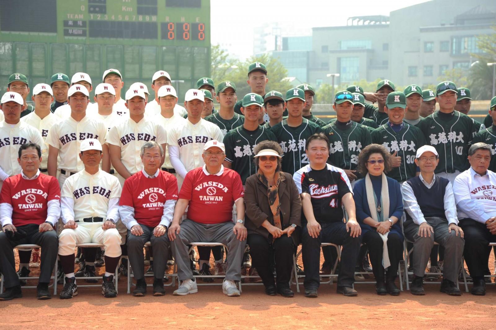 早稻田大學野球部訪台100年 交流賽對戰高苑科大
