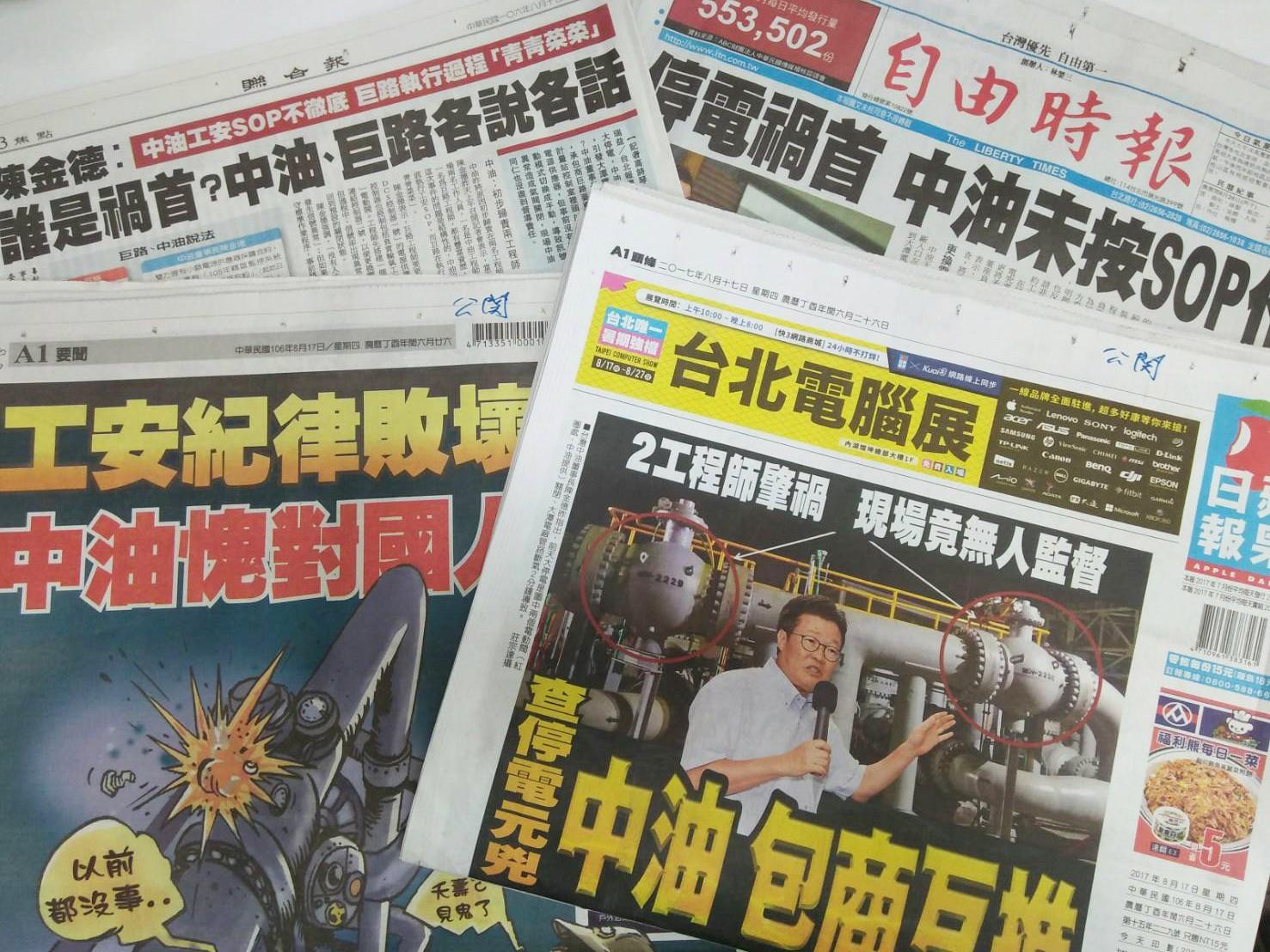 815停電成箭靶 台灣石油工會:勿抹煞中油