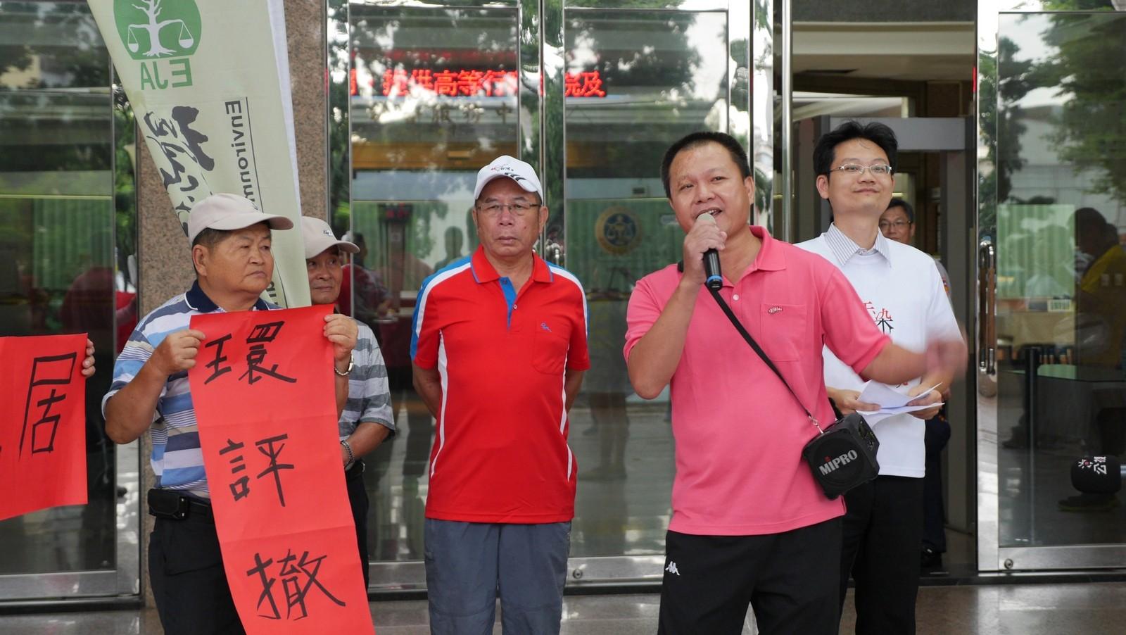 震南環評案纏訟2年 居民勝訴 環保局遺憾