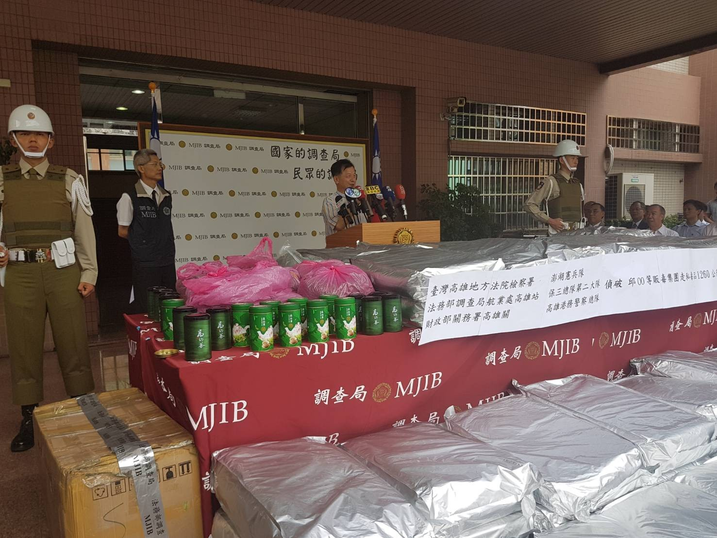 高雄港攔截進口雜貨櫃藏毒原料1260公斤