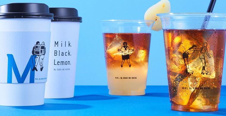 行旅的意義》「午後の紅茶」Milk. Black. Lemon.東京表參道美食