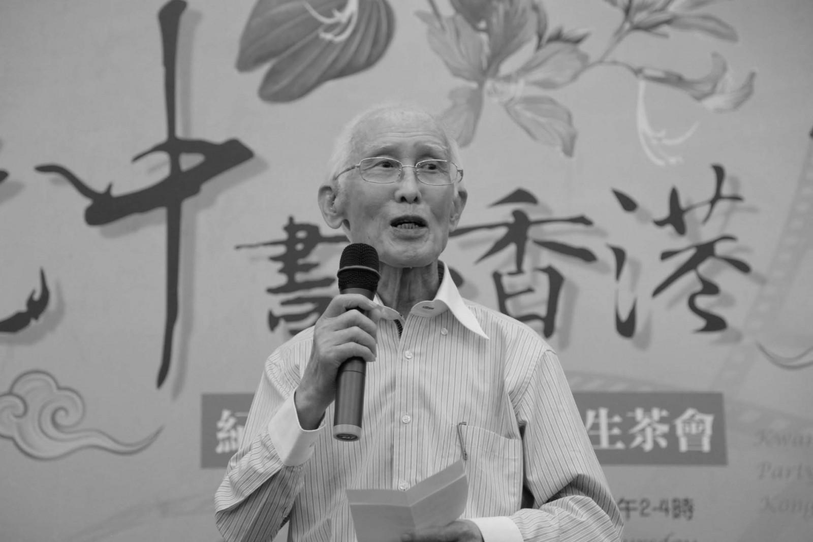 余光中辭世 1928~2017